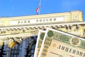 По каким причинам ЦБ отзывает лицензию у банка?
