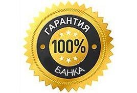 bankovskaya-garantiya-maxgroup-garant565