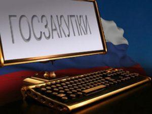bankovskaya-garantiya-maxgroup-garant441