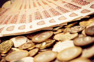 Принят новый закон о лицензировании банковской деятельности