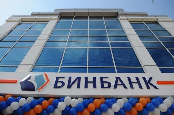 bankovskaya-garantiya-maxgroup-garant222