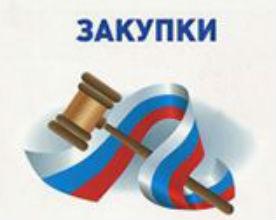 bankovskaya-garantiya-maxgroup-garant65