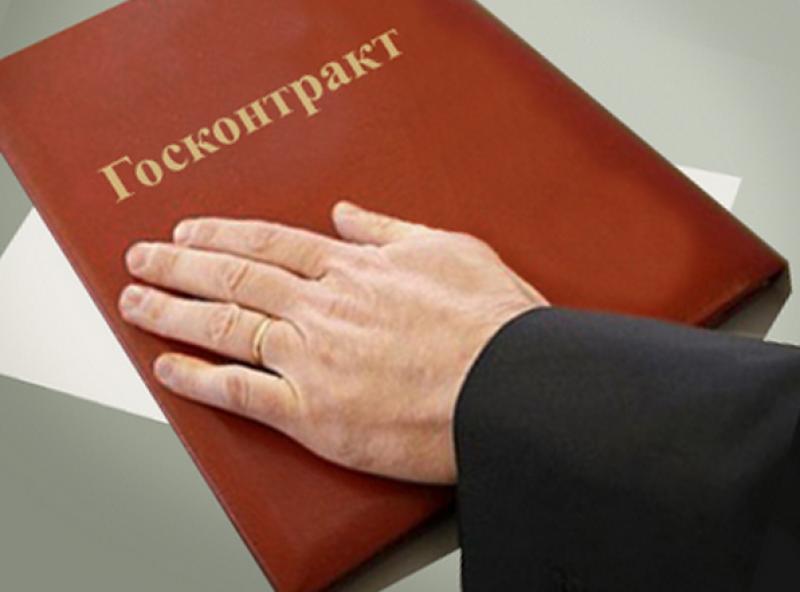Правительством определены правила заключения госконтрактов на полный цикл строительства объектов