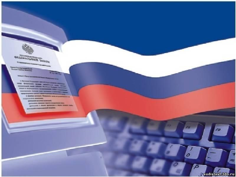 В России Казначейский контроль будет в режиме онлайн