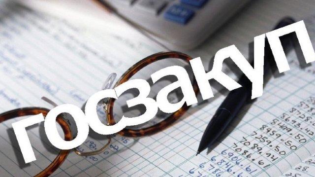 Для предприятий среднего и малого бизнеса упростят требования при участии в госзакупках