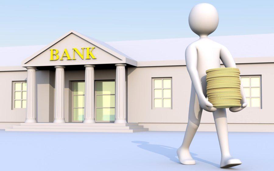 перечень банков в которых участники госзакупок смогут открыть спецсчета