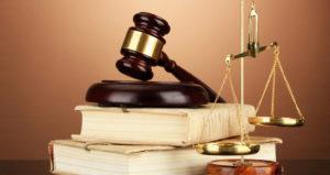 закон и поряядок