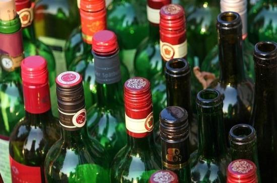 importnoe-vino