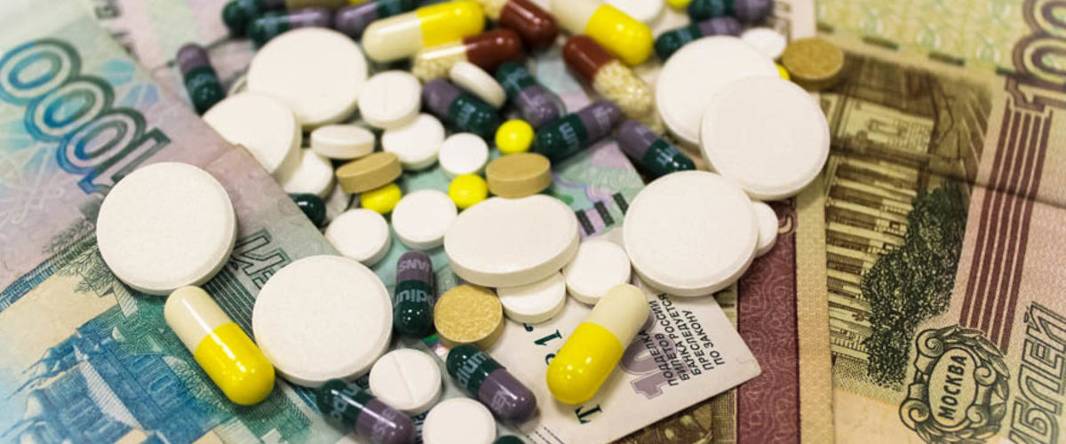 закупка лекарств-госзаказ