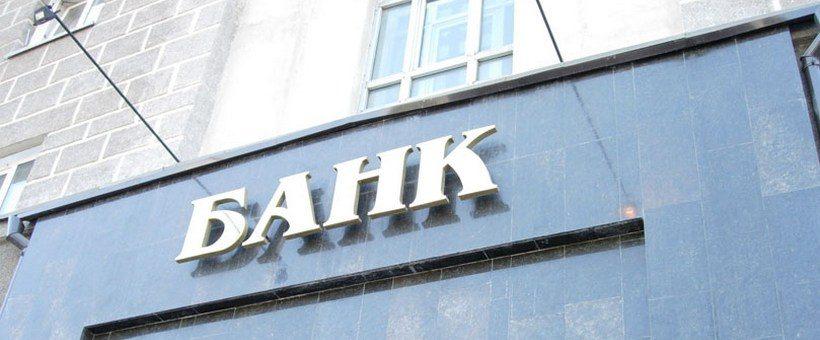банковская гарантия в максгрупгарант