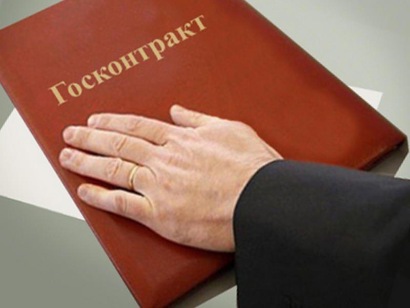 goskontrakt-mgg